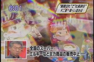 20061224.....x.jpg