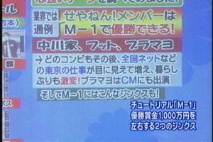 20061224....b.jpg