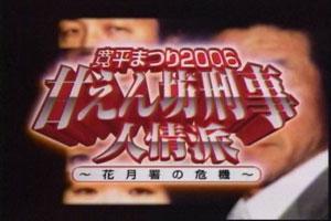 20061224.db.jpg