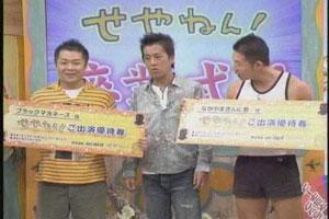 20061224b.jpg