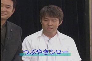 blog200608.q.jpg