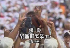 blog20060824b.jpg