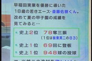 blog20060824c.jpg