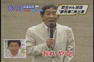 blog200608e.jpg