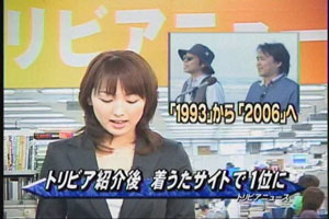 blog200608g.jpg