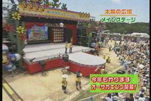 blog200608j.jpg