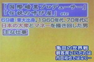 blog20060902h.jpg