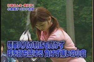 blog20060902i.jpg