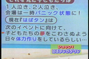 blog20060902r.jpg