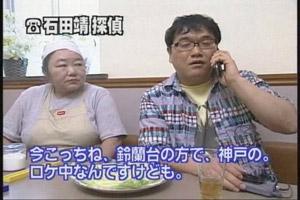 blog20060902t.jpg