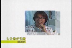 blog20060927,,l.jpg