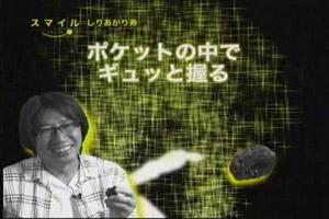 blog20060927,,m.jpg
