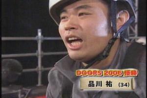 blog20060927,b.jpg