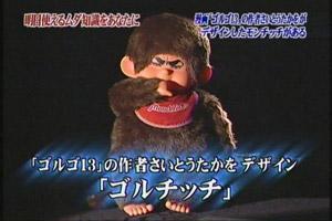 blog20060927,y.jpg