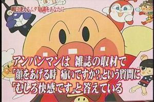 blog20060927c.jpg