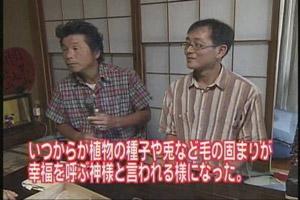 blog20060927k.jpg