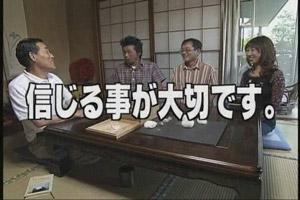 blog20060927l.jpg