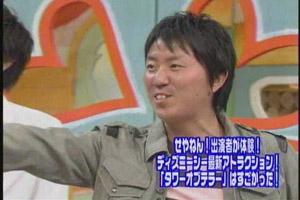 blog20060927m.jpg