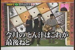 blog20060927t.jpg